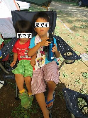 b0037654_2228482.jpg