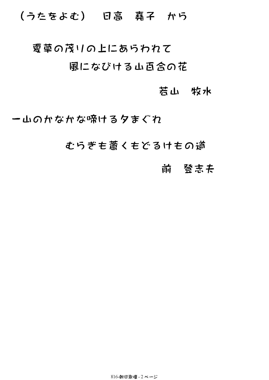 c0050857_12553310.jpg