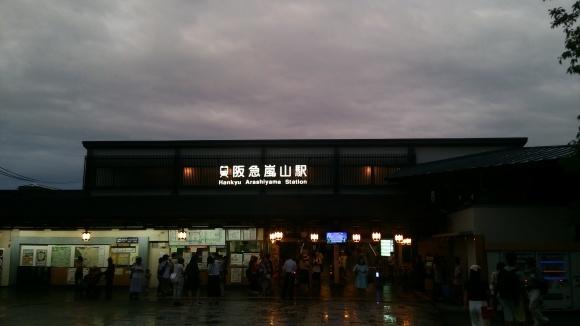 阪急京とれいん  臨時快速急行   嵐山行き_d0202264_19162560.jpg