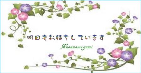 f0214467_10391015.jpg