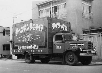 浜松市博物館からオファーが有り・・・_a0160770_1852894.jpg