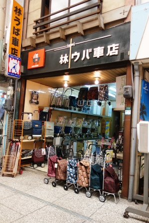 2015iwasaki夏の修学旅行・広島・尾道→鞆の浦。_f0177373_1918464.jpg