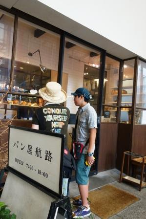 2015iwasaki夏の修学旅行・広島・尾道→鞆の浦。_f0177373_19194223.jpg