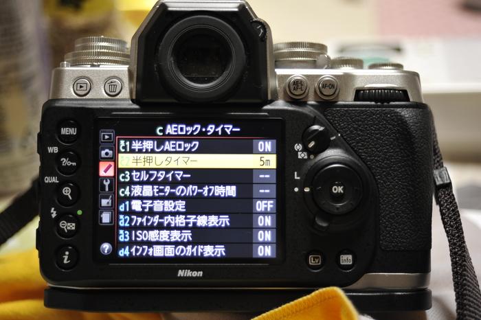f0120677_7225038.jpg