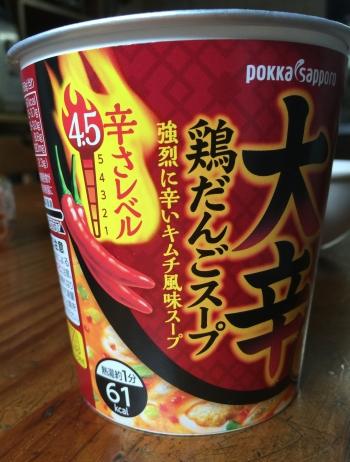 とうがらし麺の激辛カレー vs 大辛鶏だんごスープ_a0163788_19464266.jpg