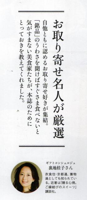 c0101406_2011493.jpg