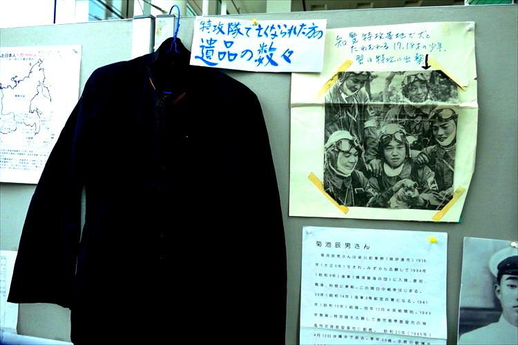 福島の戦争展 「終戦記念日にあたり」 ③_d0106628_13592096.jpg