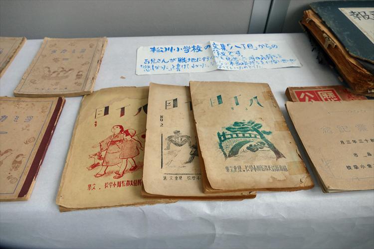 福島の戦争展 「終戦記念日にあたり」 ③_d0106628_14001014.jpg