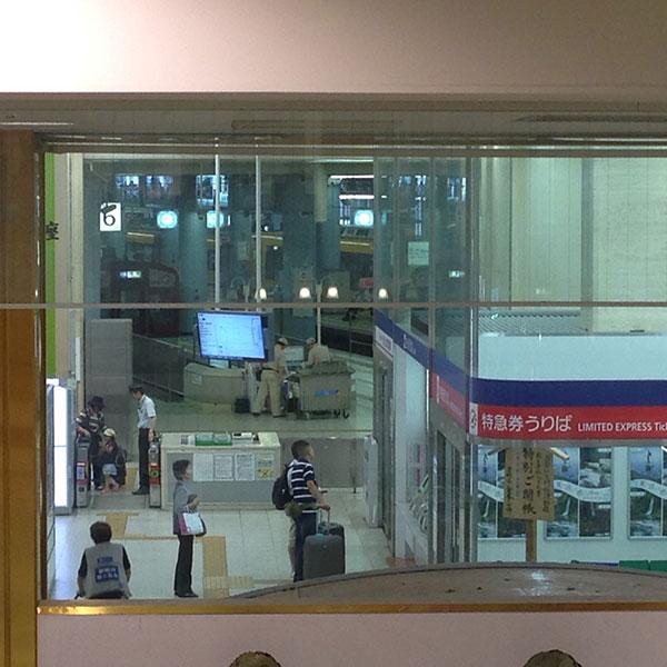 近鉄上本町店出店は19日まで!!_a0129631_10305366.jpg