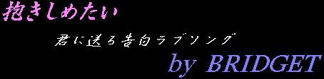 a0068035_1059893.jpg