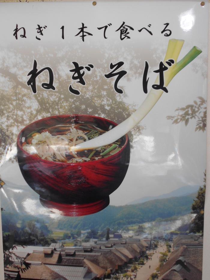 福島_e0214844_20455871.jpg