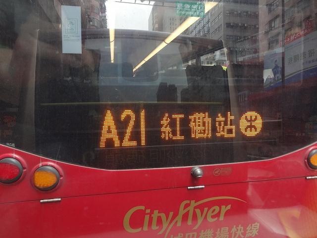 2號巴士に乗って Part2_b0248150_17195366.jpg