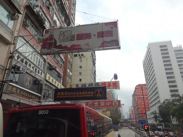 2號巴士に乗って Part2_b0248150_17214642.jpg