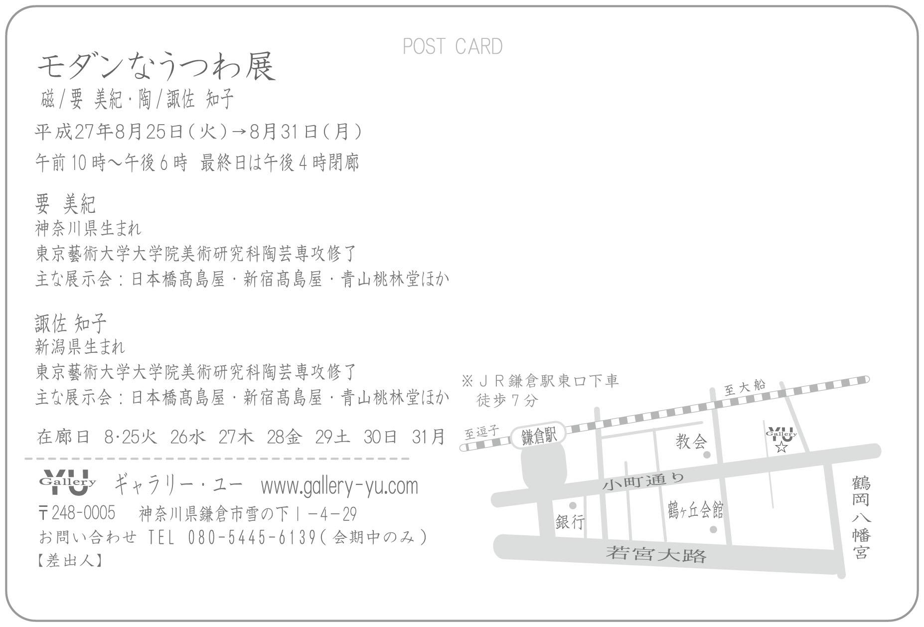 c0214450_921814.jpg