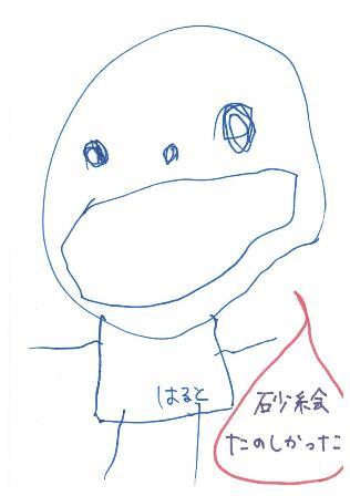 ちびっこ☆_d0166862_15451987.jpg