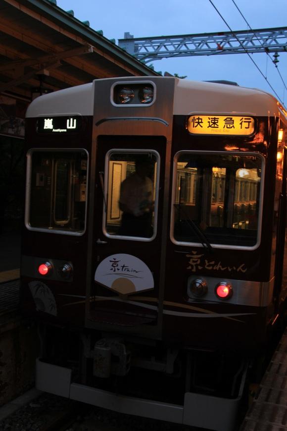 阪急 京とれいんで行く嵐山_d0202264_11242841.jpg