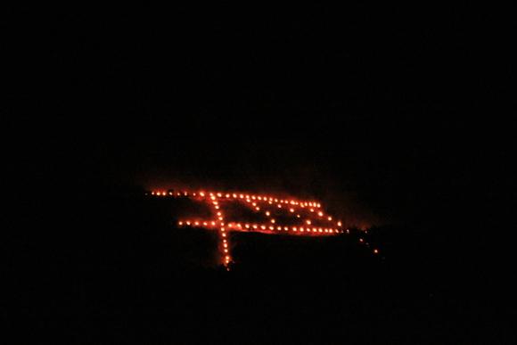 嵐山・・・お盆の終わりを告げる風景。_d0202264_17213371.jpg