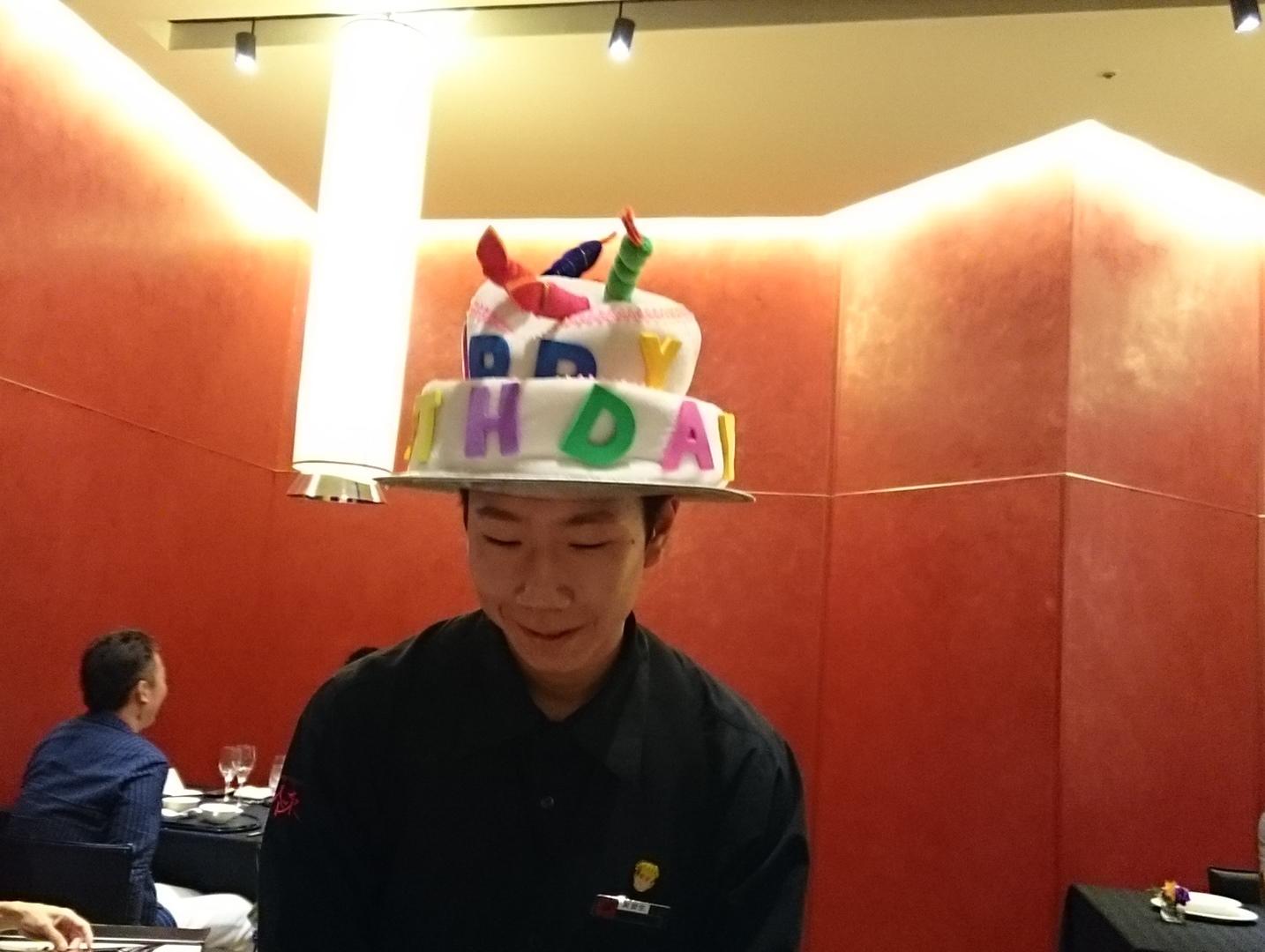 スーツァンレストラン陳_c0100865_22294537.jpg