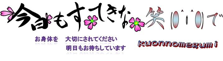 f0214467_882441.jpg