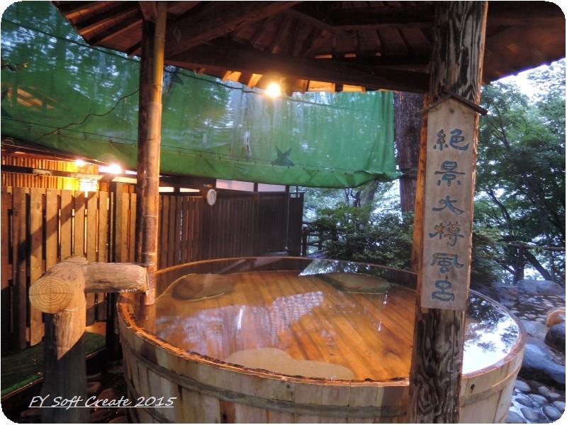 ◆ お盆に北関東車旅、その3 「猿ケ京温泉 ホテル湖城閣」へ、混浴大露天風呂編 (2015年8月)_d0316868_921497.jpg