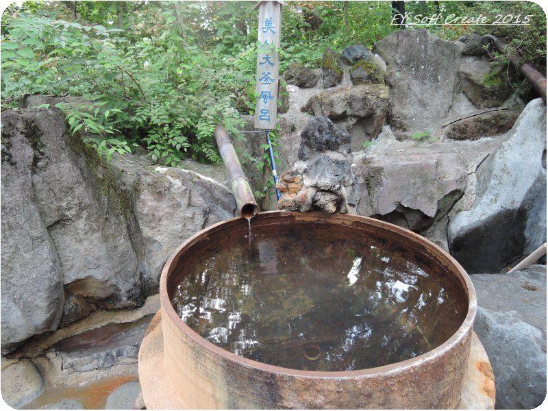 ◆ お盆に北関東車旅、その3 「猿ケ京温泉 ホテル湖城閣」へ、混浴大露天風呂編 (2015年8月)_d0316868_9435634.jpg