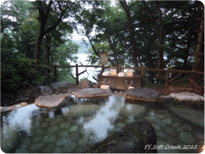 ◆ お盆に北関東車旅、その3 「猿ケ京温泉 ホテル湖城閣」へ、混浴大露天風呂編 (2015年8月)_d0316868_951344.jpg