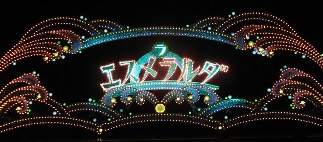 f0179469_20062108.jpg