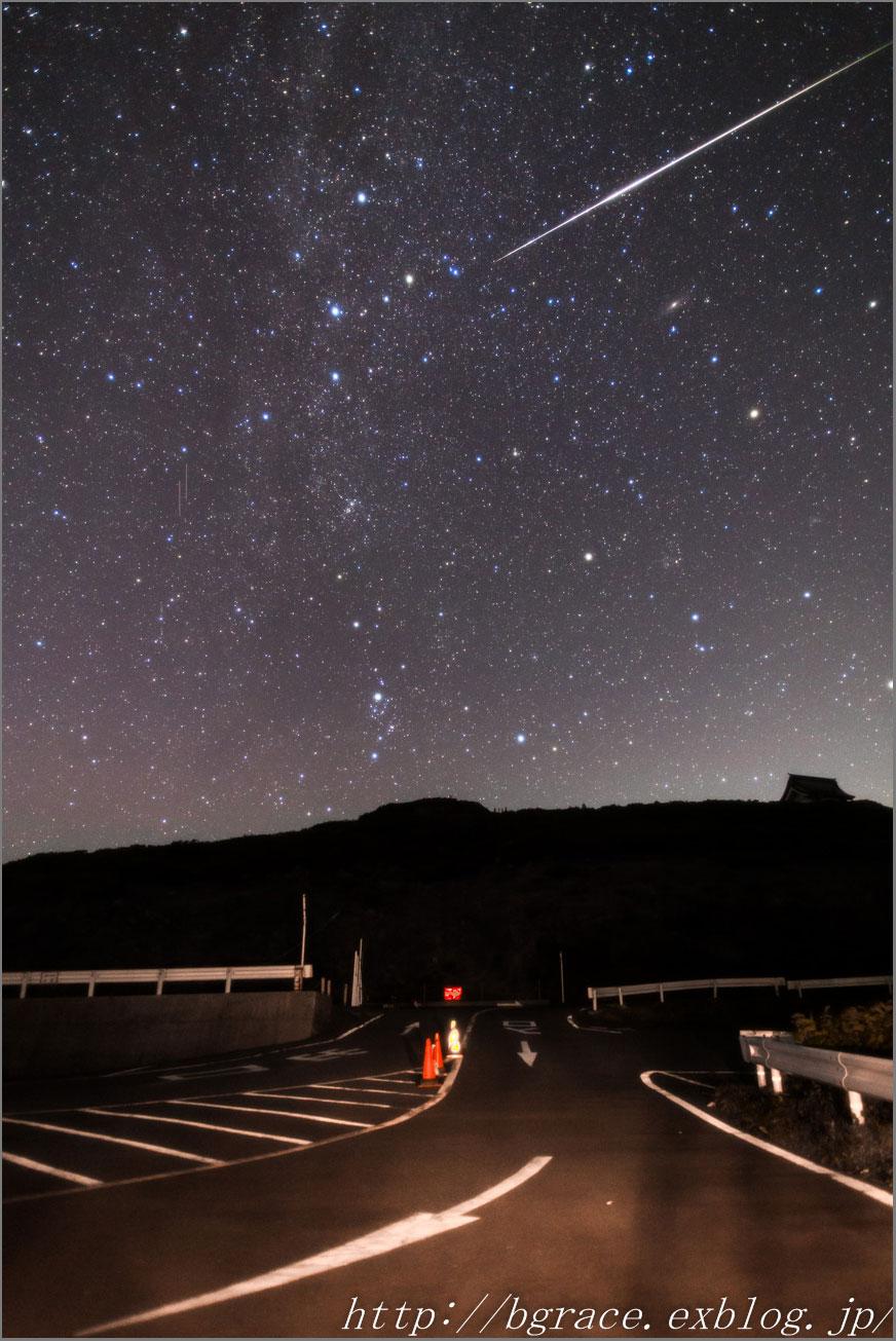 ペルセウス座流星群 チャレンジ2_b0191074_1382779.jpg