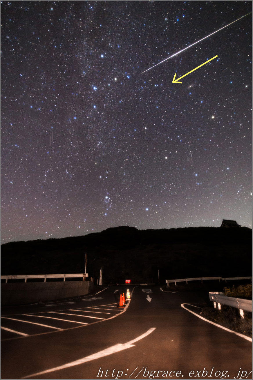 ペルセウス座流星群 チャレンジ2_b0191074_1485435.jpg