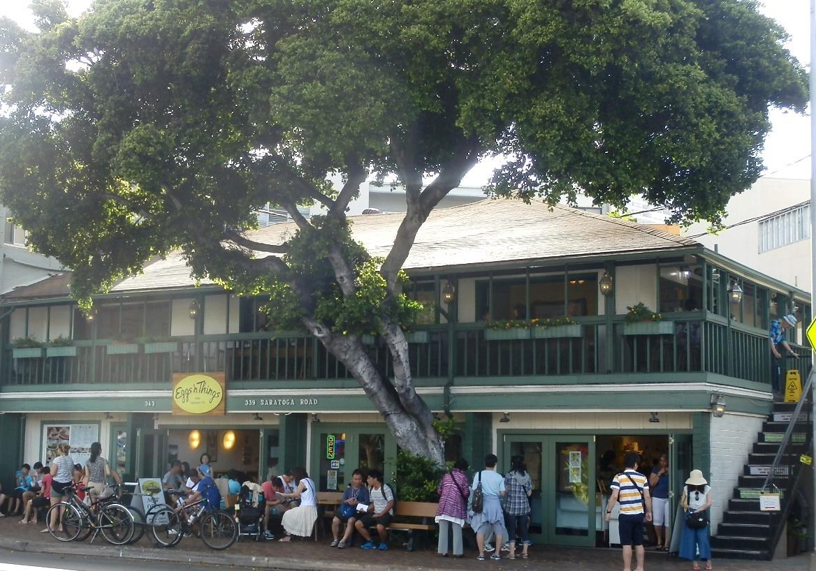 ◆ハワイへ・・・美味しいお店_e0154682_17210894.jpg