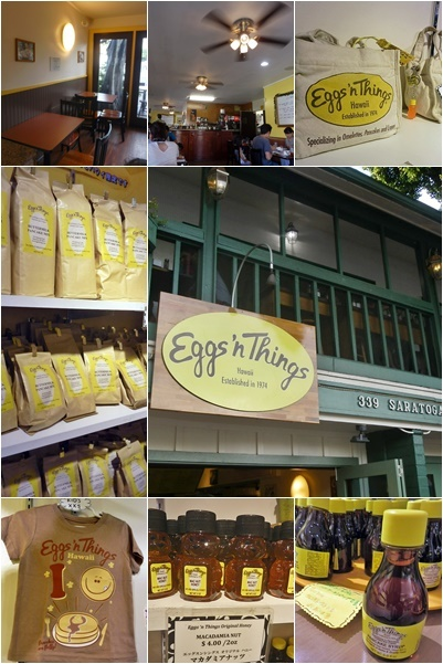 ◆ハワイへ・・・美味しいお店_e0154682_17465686.jpg