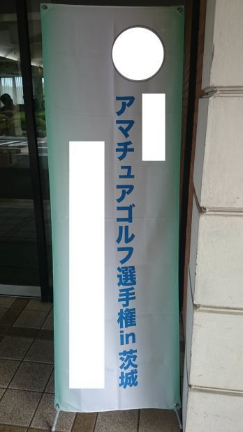 f0218182_16505977.jpg