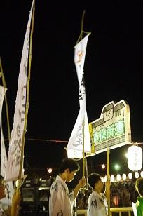 「デガンショ祭り」2015年・夏_f0226293_2211355.jpg
