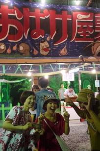 「デガンショ祭り」2015年・夏_f0226293_22125775.jpg