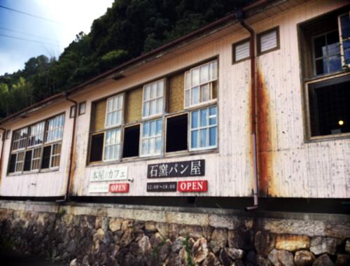 山奥にある廃校の本屋さん〜book cafe kuju 〜_d0077603_17195310.jpg