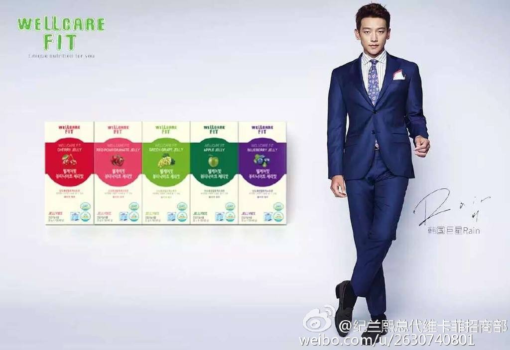 「15.08.2015 Rain@ Well Care Fit CF Making」_c0047605_831963.jpg