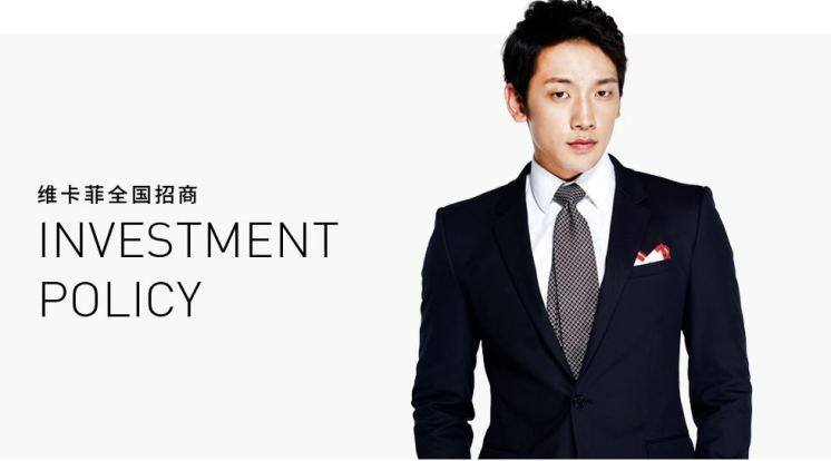 「15.08.2015 Rain@ Well Care Fit CF Making」_c0047605_841017.jpg