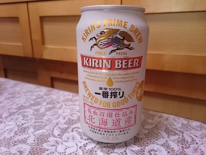 夜勤明けのビールVol.231 キリン一番搾り名水百選仕込み北海道産&滋賀づくり_b0042308_16452499.jpg