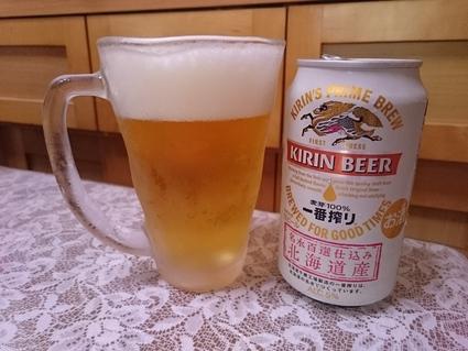 夜勤明けのビールVol.231 キリン一番搾り名水百選仕込み北海道産&滋賀づくり_b0042308_16454448.jpg