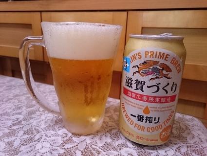 夜勤明けのビールVol.231 キリン一番搾り名水百選仕込み北海道産&滋賀づくり_b0042308_1646551.jpg