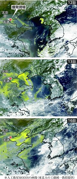 天津ど〜んの撒いた有害化学物質が日本へやって来るぞ〜!?:まず朝鮮半島ご臨終か?_e0171614_7453677.jpg