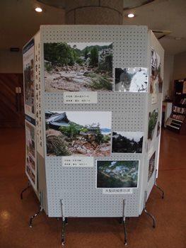 白糸川土石流災害10年事業パネル展~災害の記憶を教訓に~を開催しています!!_f0229523_1616035.jpg