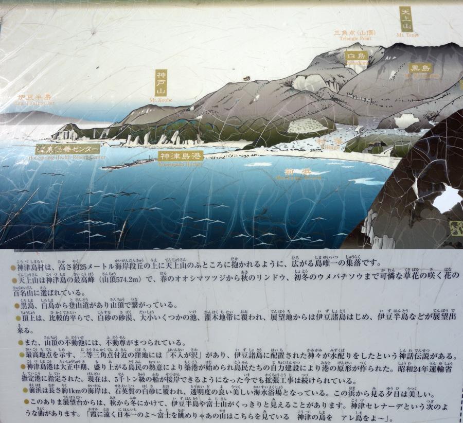 神津島特集③ありま展望台~千両池(前半)_c0223825_01514989.jpg