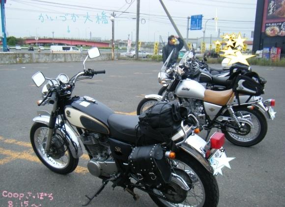 網走_e0347725_20545401.jpg