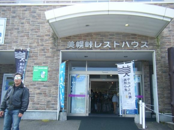 網走_e0347725_20581247.jpg