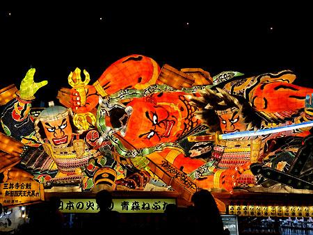 ねぶた祭り_f0098628_1972994.jpg