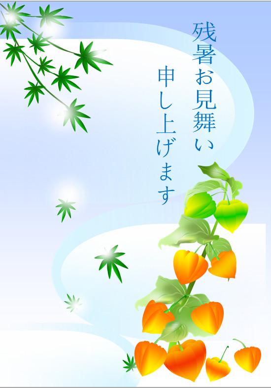 b0186959_1713345.jpg