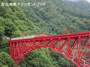 アルペンルートとトロッコ電車の違い~乗り物編②~_a0243562_11490861.jpg