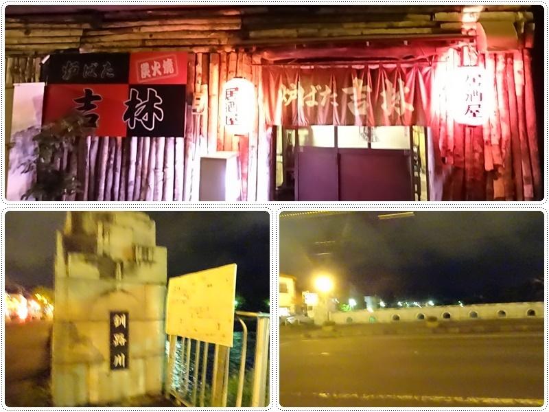 4)摩周温泉 民宿ニューはとや_b0236665_11171543.jpg