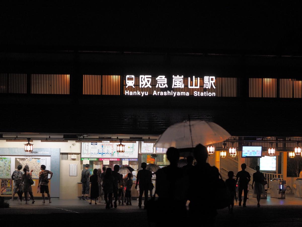 嵐山_f0021869_23412395.jpg